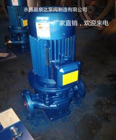 ISG65-315I 파이핑 펌프 ISG65-315I 수직 펌프 ISG65-315I 파이핑 펌프