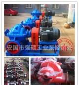厂家现货批发10SH-6系列单级双吸离心泵 中开泵 流程泵;