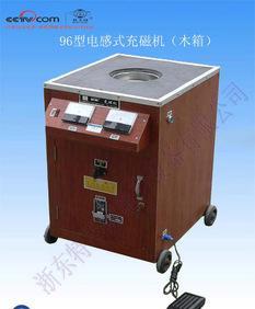 インダクタンス96型スピーカー帯磁機メーカー直販価格優遇スピーカー帯磁機帯磁機