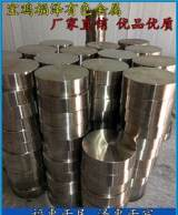 专业生产钛及钛合金饼 Ti-6AL-4V;