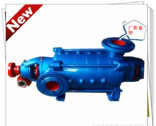 전문 생산 파이프 다단펌프 D 형 수평식 다단계 원심 펌프 드레인 펌프 광산 펌프로