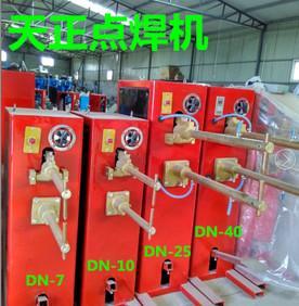 天正DN-10点焊机金属板スクリーン伏籠兔笼犬籠養殖籠220v380電気溶接機