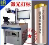 工艺礼品加工激光打字机、激光刻字机、激光打标机,激光蚀刻机;