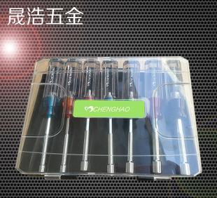 厂家出售 高档套筒螺丝刀工具 多用强磁接杆螺丝刀;