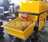 供应细石混凝土输送泵 大型泵车 细石泵 砂浆泵 灰浆泵 保证质量;