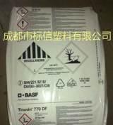 四川供应原装进口光稳定剂 德国巴斯夫 5050H 塑料原料;