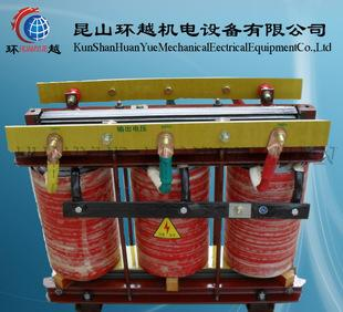 Professional supply low frequency three-phase transformer isolation transformer