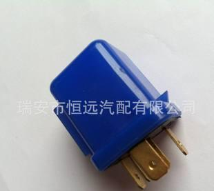 Factory direct factory Isuzu automobile relay relay ISUZU 8942356270