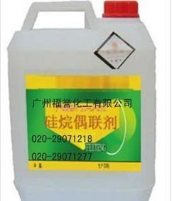 偶联剂 A-172