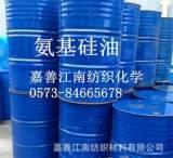 供应三元共聚硅油8059H(图);