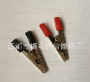 Manufacturers selling various types of alligator clip varieties complete electrical measuring equipment family communication
