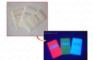 供应变色油墨、遇水变色、防伪油墨、温变、光变油墨