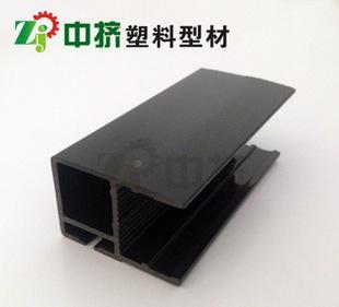 专业生产 冷柜pvc塑料挤出异型材 冰柜pvc型材 PVC冷顶型;