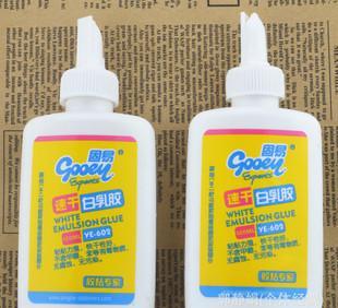 固易速干白乳胶木工胶120ML 手工胶水 粘合剂白胶602白乳胶批发;