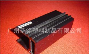 专业生产供应 PVC挤出型材 PVC黑色异型材 环保高品质塑料制品;
