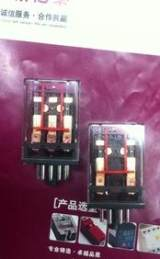 TCNLE 中间继电器 CTK2P-LD CTK3P-LD 欧姆龙MK2P-I MKS3P-I;