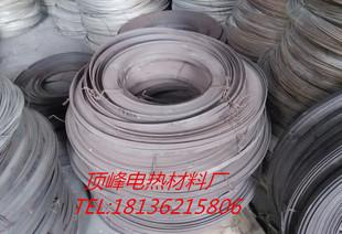 Electric wire with electric heating flat belt