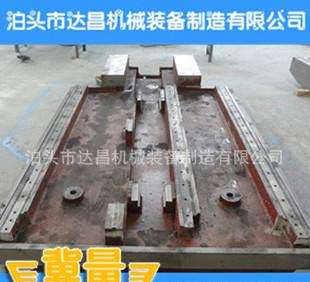 To undertake a variety of mechanical equipment and processing of high grade iron casting large ductile iron casting processing