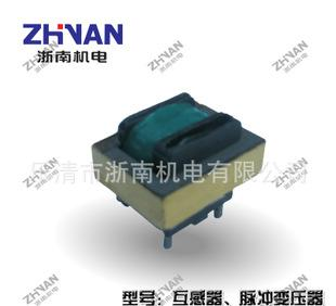 Factory direct supply transformer pulse transformer manufacturers custom-made 26 years quality guarantee