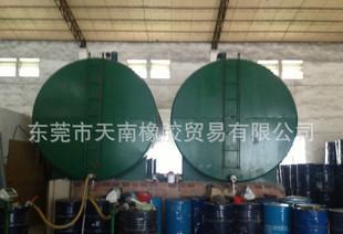 海南天然乳胶,天然橡胶,国营乳胶,进口,国产。;