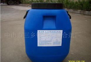 厂家直销 供应YX-01白乳胶(纸品,工艺);