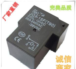 JQX-15F/T90 mini relay / electromagnetic type relay