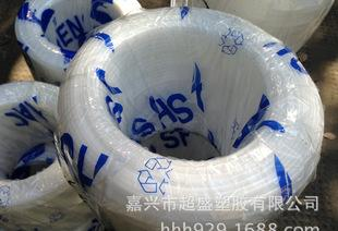白色焊条 灰色焊条 白色PP塑料焊条 塑料焊接条 焊条卷 直焊条;
