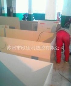 电镀设备专用塑料板材,塑料焊条;