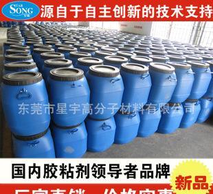XY-305速干白乳胶水 特级环保白胶/无毒/无味/无甲醛/水性白乳胶;