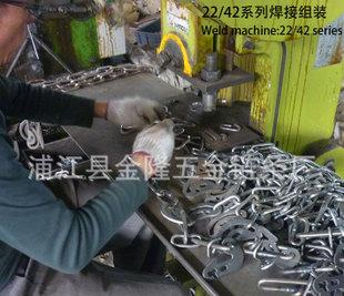 The supply of 22 series of automobile anti-skid chains, snow chains, mud chain, truck tyre chain manufacturers