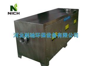 供应北京工业用活性炭废气吸附装置河北耐驰环保生产质量可靠