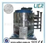 厂家直销供应LRD-8T片冰机氨系统蒸发器单冰桶 利尔蒸发器;