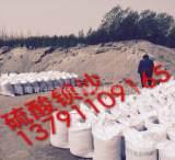 防护涂料 硫酸钡防护涂料 射线防护涂料 防护硫酸;