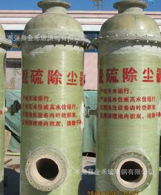 供应玻璃钢酸雾净化塔、废气净化吸收塔、填料塔 冷却塔;