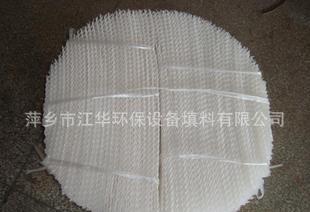 350Y PP PVC 波纹填料塔器填料;