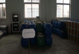 대량 공급을 원래 공장에서 생산하는 양질의 복합 형 시멘트 화이트 유제 가격 혜택