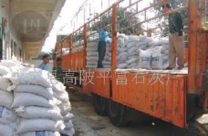 직접 판매업 c.소석회 수산화 칼슘 (중등 수준)
