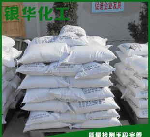 직판 공급 아인산 99% 는 25kg 봉지 프리미엄 산업 아인산 화학 공업 원료 아린산