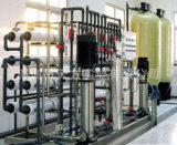 工业纯水,蒸馏水,电去离子水,高纯水,软化水设备;