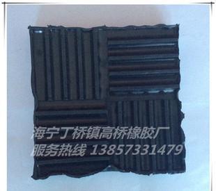 厂家直销 水泵用减振垫橡胶垫片 橡胶减震 质量保证 价格优惠;