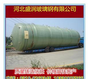 专业定制玻璃钢缠绕容器 卧式压力储罐 机械储运设备;