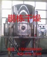 鹏栋干燥供应不锈钢喷雾干燥机 奖状物料烘干制粒设备;