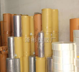 권자본 PVC 투명 판금 플라스틱 영화 모델 재료 PVC 투명 필름 인쇄 PVC 필름