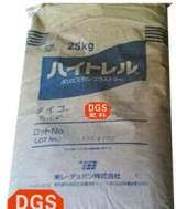 黑色TPEE/日本东丽/5557WBK/热塑性弹性体/物性/图片;