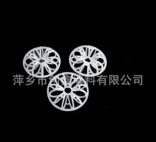 供应填料塔填料聚丙烯散堆填料.PP填料-聚丙烯花环(Teller Rings);