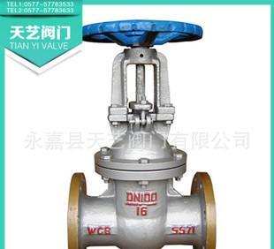 【 날 방송인 똑바로 수동바퀴 게이트 밸브 수동 게이트 밸브 DN600 대구경 게이트 밸브 직판 수동 밸브 게이트 밸브