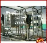 厂家专业供应GFRO系列反渗透原水处理设备;