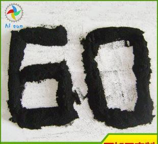 供应生产 60目天然丁腈精细橡胶粉 废轮胎青改性橡胶粉;