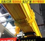 工程塑料阻然型 光纤线槽 光纤槽道 尾纤槽;