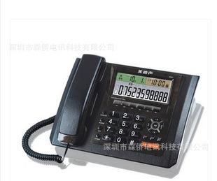 美迪声电话机 6893 超大电话机 多功能真皮 总裁办公专用座机;